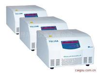 TGL16A臺式高速冷凍離心機