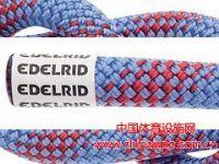 德國EDELRID安全繩-動力繩/主繩