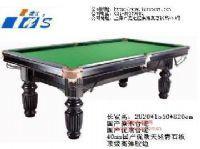 上海臺球桌