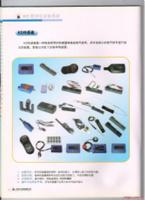 KD数字化实验室系统