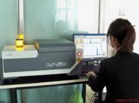 合金分析仪XRF测试仪器