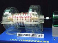 轴流式压缩机模型