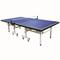 HJ-4109室内乒乓球台