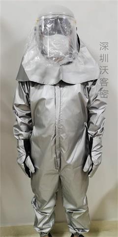 医院紫外线防护服,UV涂层防护工业UV灯大功率照射WKM-1