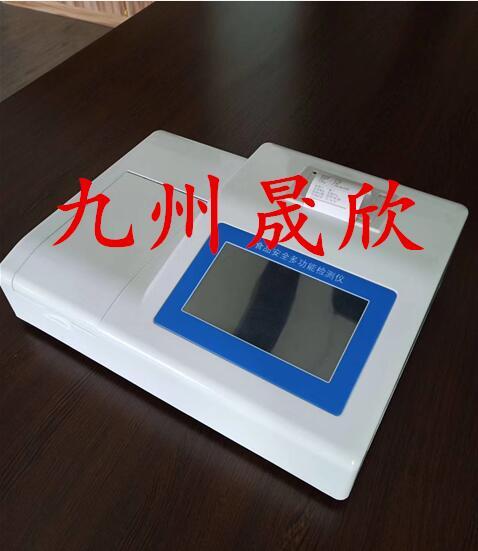 食品安全检测仪/食品安全快速测定仪/食品安全测定仪