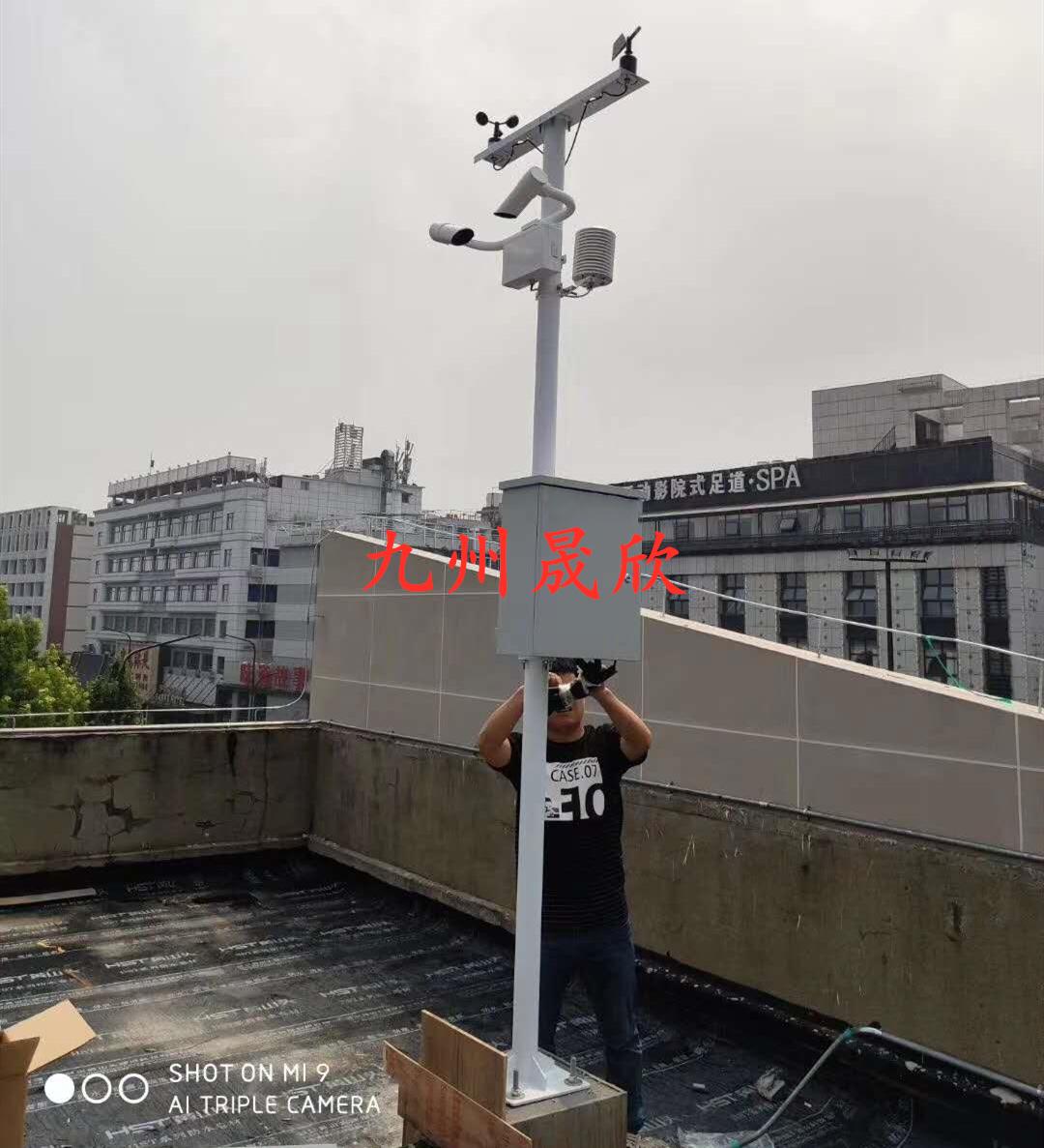 全自动气象观测站/汛期气象观测系统/自动气象观测系统