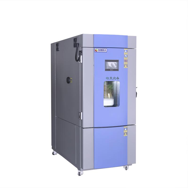可程序高低温湿热试验箱 广东现货供应