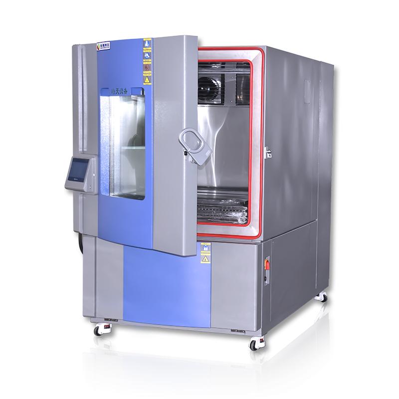 低温恒温恒湿试验箱1立方高温高湿检测箱