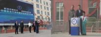 中國政法大學附屬學校科技節圓滿落幕