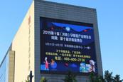 精準廣告投放,開幕倒計時4天,第十屆濟南孕嬰童展邀您共賞展會8大亮點!