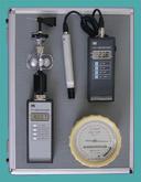 美華儀便攜式綜合氣象儀  型號:MHY-25780