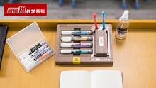 液体粉笔、水溶性粉笔、干擦笔、教学笔、白板笔、粉笔、无尘粉笔、无尘教学笔