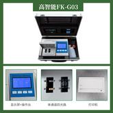 方科有机肥养分检测仪器FK-G03