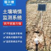 无线远程多层立体土壤墒情监测仪