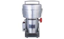 乔跃 粉碎机 DFT-200C 摇摆式/高速万能/手提式药材粉碎机