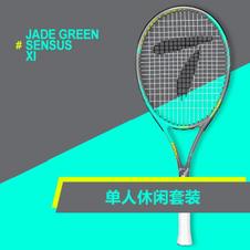 天龙【Teloon】天龙网球拍初学训练套装 碧玉青SENSUS XI
