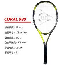 登路普【DUNLOP】CORAL D980全碳素网球拍 邓禄普男女款双人球拍套装 全碳素(已穿线)