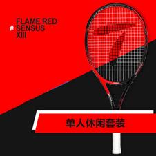 天龙【Teloon】天龙网球拍初学训练套装  磨砂款 艳红色 CAOCH XIII
