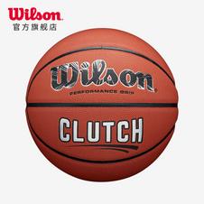 威尔胜(Wilson) PU材质7号成人室内外通用CLUTCH SILVER篮球WTB6400IB07CN
