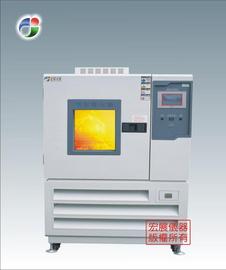 SP-150U可程式恒温恒湿试验机