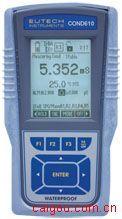 CyberScan CON610和COND600 高级便携电导盐度计