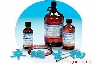 现货供应  乳酸锂/DL-乳酸锂/2-羟基丙酸单锂盐