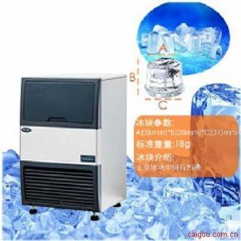 奶茶店制冰机/商用制冰机/家用制冰机