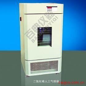 BDP-450CO2二氧化碳人工气候箱