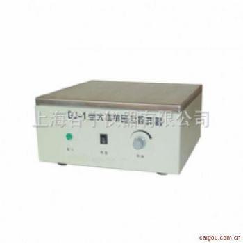 无加热磁力搅拌器