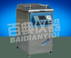 供应蒸汽灭菌器,蒸汽灭菌器厂家参数,不锈钢立式电热蒸汽灭菌器