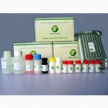 小鼠丝氨酸试剂盒