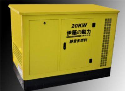 20kw汽油发电机组 燃气发电机组 全自动发电机