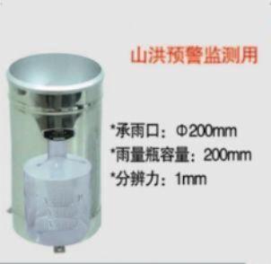 雨量器/不锈钢雨量器/一体式雨量器