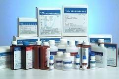 鸡β内酰胺酶(β-lactamase) ELISA试剂盒