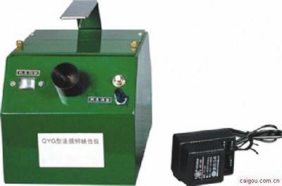 BGD 556涂膜鲜映性仪,涂层物理性能检测仪器厂家