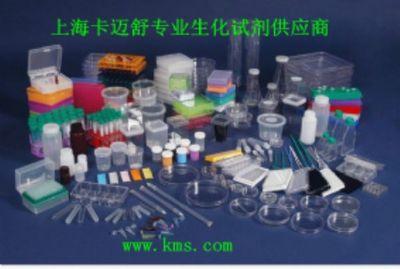 (高品质)人抗肌内膜抗体IgA(EMA IgA)ELISA试剂盒