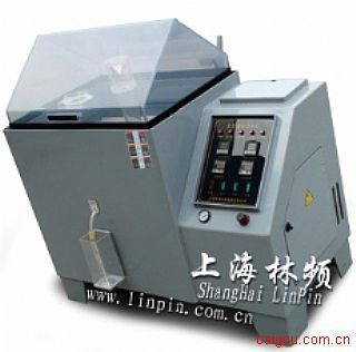 宁波盐雾试验箱哪个厂家好?