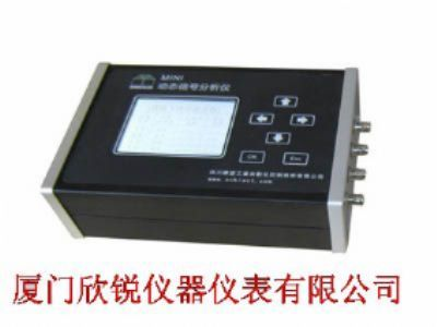 测振仪BR-Mini型