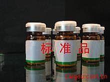 578-74-5芹菜素-7-O-β-D-吡喃葡萄糖苷大波斯菊苷;芹菜素-7-葡萄糖苷