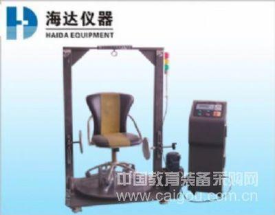 办公椅旋转试验机
