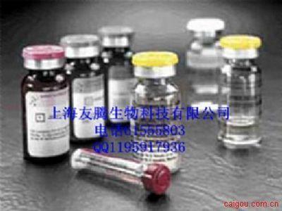 兔白介素6受体(IL-6R /gp130)ELISA kit