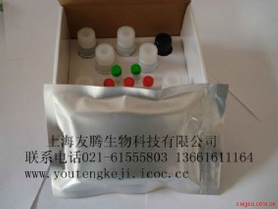 牛胰岛素样生长因子受体2(IGFR-2)ELISA kit