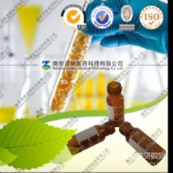 厂家直销(+)-儿茶素98%对照品