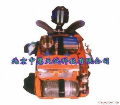 隔绝式正压氧气呼吸器 型号:HYZ4G
