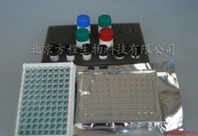 北京酶免分析代测人钙调磷酸酶(CaN)ELISA Kit价格