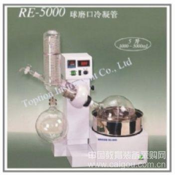 北京RE-5000旋转蒸发仪