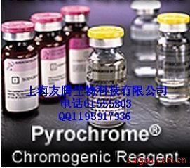 HPRG 酶免试剂盒