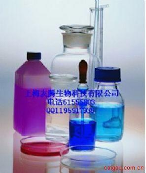 Thrombopoietin R(Tpo R,CD110)  ELISA试剂盒