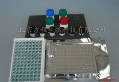 北京酶免分析代测猪血管生成素1(ANG-1)ELISA Kit价格