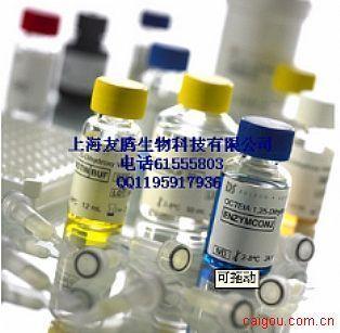 人干细胞因子/肥大细胞生长因子(SCF/MGF)ELISA Kit